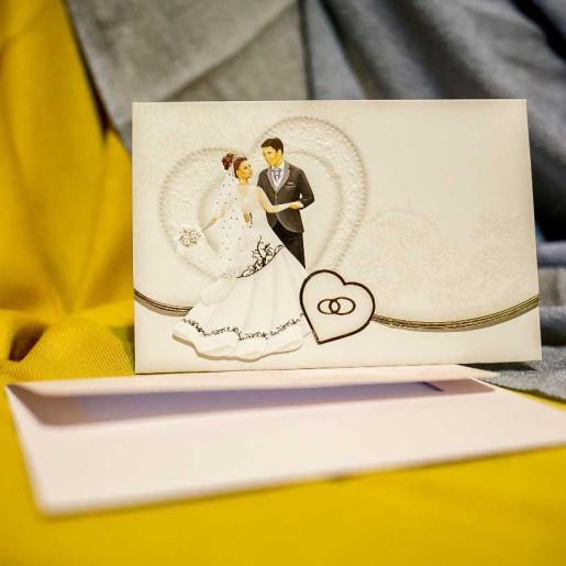 Invitatie de nunta 3225 NEW BEST