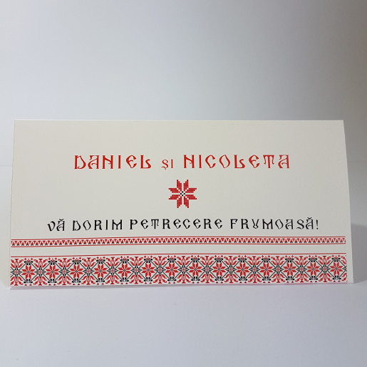 Plic pentru bani PB66 - Crem