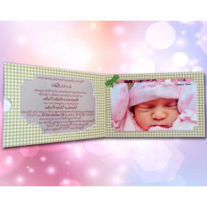 Invitatie de botez cu poza 111 LARA BABY - BEST