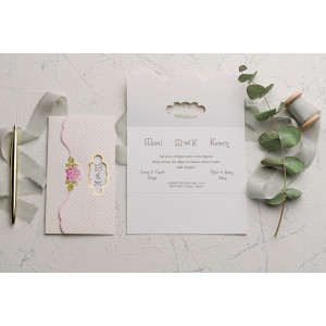 Invitatie de nunta cu motiv floral 9101 EKONOM