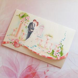 Invitatie de nunta cu mire si mireasa 124045 TBZ
