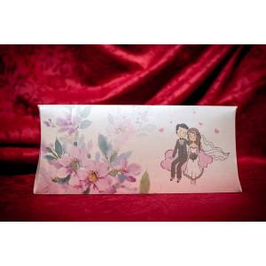 Invitatie de nunta 5011 BUKET-BEST