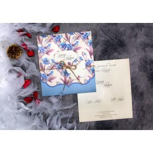 www.invitatiedenunta.ro_invitatie_de_nunta_florala_cu_fluturas_63674_ELITE