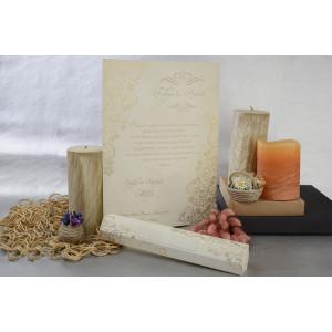 Invitatie papirus cu cutie 17093 ARMONI