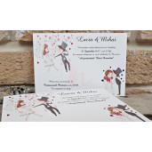 Invitatie de nunta 2638 POPULAR