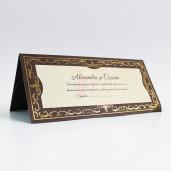 Plic pentru bani baroc maro cu auriu 911005 TBZ