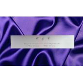 Invitatie de nunta 1054 BEST