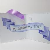 Eticheta - Card dublu perforat alb 71