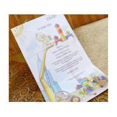 Invitatie de botez cu jucarii 15314 DELUXE