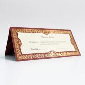 Plic pentru bani roial bordo cu auriu 160027 TBZ
