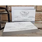 www.invitatiedenunta.ro_Invitatie_de_nunta_eleganta_2631_POPULAR