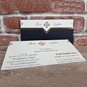 Invitatie de nunta moderna 5654 CONCEPT