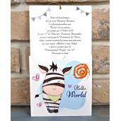 Invitatie de botez cu zebra simpatica 8047 SEDEF