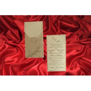 Invitatie de nunta 2255 BEST